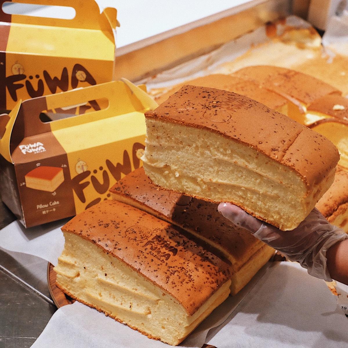 Pillow Cake hadir di Indonesia untuk pertama kalinya